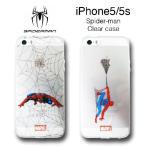 ★メール便/送料無料★ スパイダーマン iPhone5/5S iPhone SE  液晶フィルム付き / Spiderman MARVEL マーベル アイフォンケース  iPhoneケース