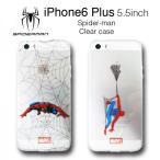 ★メール便/送料無料★ スパイダーマン iPhone6/6s Plus クリアケース 5.5インチ MARVEL マーベル 透明ケース アップルマーク アイフォン6/6s プラス