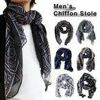 lupo_stole-mens-01