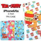 ★メール便/送料無料★ トムとジェリー iPhone6/6s TPUケース 液晶フィルム付き / 猫 ネコ キャラクター アイフォン6/6s ケース  iPhoneケース