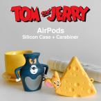トムとジェリー AirPods AirPodsPro シリコン ケース Ver.2 エアポッズ プロ カバー ワイヤレス イヤホン ヘッドホン iPhone