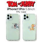SALE トムとジェリー iPhone11Pro クリアケース アイフォンケース カバー