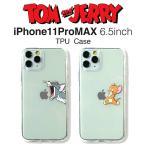 SALE トムとジェリー iPhone11Pro MAX クリアケース アイフォンケース カバー Tom & Jerry