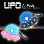 UFO AirPods シリコン ケース エアポッド カバー ワイヤレス イヤホン ヘッドホン iPhone ユーフォー NASA