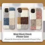ウール素材 ブロックチェック iPhone ケース 液晶フィルム付  iPhone8 iPhoneXs iPhoneXR iPhone11 iPhone11Pro