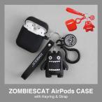 ゾンビキャット AirPods シリコン ケース ストラップ キーリング エアポッド ワイヤレス イヤホン ヘッドホン iPhone