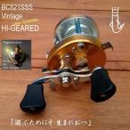 五十鈴工業 ISUZU BC521SSS COPPER 【送料無料】