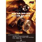 ブライトリバー(bright liver)LIVER FS-47A【送料無料】
