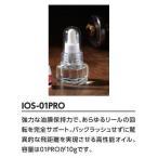 「IOSファクトリー IOS-01 PRO」の画像