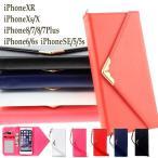 【メール便送料無料】iPhone7 iPhone6/6s iPhoneSE/5/5s 横開 手帳型 三つ折り クラッチ アイフォンケース おしゃれ かわいい リストストラップ付