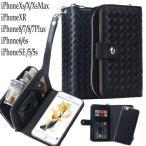 iPhoneX iPhone8 iPhone7 iPhone6/6s iPhoneSE iPhone5/5s ケース カバー ウォレット 財布 カード収納 小銭入れ メッシュ イントレチャート ストラップ付