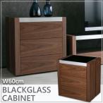 キャビネット チェスト サイドテーブル 3段 木製 ウォールナット サイドチェスト 北欧 高級感 モダン ブラック ウォルナット 60 ガラス おしゃれ 黒