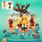 レゴ 互換 イカゲーム 8体セットブロック 人形 123ウッド 全体慎重な赤い男 人形 組立 玩具 男性の子供たち ミニフィグ フィギュア