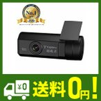 ユピテル ドライブレコーダー DRY-SV8000P GPS WiFi 衝撃センサー QUAD HD録画 安全支援機能アクティブセーフティー搭載