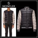 ショッピングmoncler moncler モンクレール BRADFORD ダウンジャケット メンズ