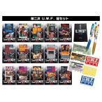 第二次U.W.F. 極19種 セット DVD計15枚+書籍 ありがとうU.W.F+特典付 [DVD極セット]