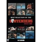 ショッピングSelection 宇野薫 G.C.M. COMMUNICATION  BEST SELECTION of THE CONTENDERS [総合格闘技 DVD]