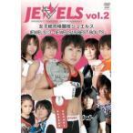 女子総合格闘技 JEWELSのベストバウト集第2弾!