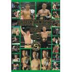 修斗 2005 BEST vol.1 [総合格闘技 DVD]