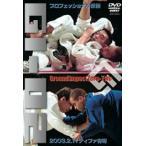 プロフェッショナル柔術リーグ  GI-02 [DVD]