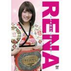 RENA レーナ  [DVD]