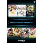 シュートボクシング 2012 BEST [DVD]