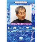 武神館DVDシリーズ vol.42  くの一 大海  初見良昭 [DVD]