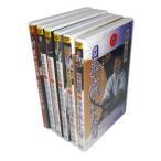 田中光四郎 DVD 極6種 セット DVD計6枚 [DVD]