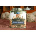 ショッピング紅茶 ハロッズ(Harrods) NO.14 イングリッシュブレックファスト ティーバッグ50個 缶入り 紅茶