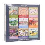 英国ウイッタード 「世界を旅する」紅茶ギフトセット (全9箱9種類で合計180ティーバッグ) 大箱(28cmx28cmx8.5cm)入り