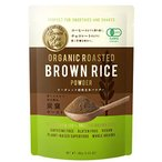 オーガニック 焙煎玄米パウダー brown rice ブラウンライス 香りひきたつ炭窯ロースト 100g 有機JAS認定 クリックポスト正規品取扱店