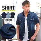 デニムシャツ 半袖 メンズ 半袖シャツ ウエスタン ウォッシュ ユーズド アメカジ ビター系