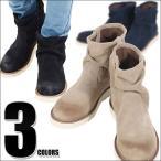 送料無料 お兄系 ブーツ メンズ DEDEsKEN(デデスケン)本革スエードショートペコスブーツ スウェード ショートブーツ エンジニアブーツ カジュアル 牛革 紳士靴