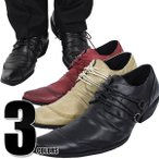 送料無料/お兄系 靴 メンズ シューズ LOVE HUNTER(ラブハンター)バターナイフレースアップドレープトンガリシューズ ホストシューズ V系 紳士靴
