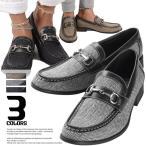 BITTER ローファー メンズ シューズ 靴/DEDEs(デデス)ツイードビットローファー/ビットシューズ ツイード ヘリンボン ビット デッキシューズ お兄系 ビター系