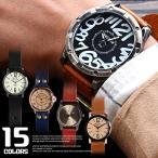 お兄系 腕時計 メンズ リストウォッチ / マルチパターン本革リアルレザー腕時計 / 時計 ウォッチ 本革 人気 レザー ベルト ユニセックス プレゼント アナログ