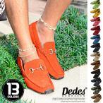 BITTER メンズ 靴/DEDEs(デデス)本革スウェードビット付きドライビングシューズ/ローファー 牛革 スエード レザー 紳士 素足 人気 定番 無地 お兄系 ビター系 黒