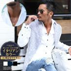 BITTER シャツ メンズ イタリアンカラー/イタリアンカラーオックスフォードシャツ/トップス 長袖 白 ホワイト 白シャツ オックスフォード カジュアルシャツ 新作