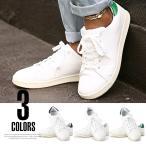 スニーカー メンズ 靴 シューズ/Bracciano(ブラッチャーノ)クラシックレースアップテニスシューズ/レースアップ ローカット bitter ビター スタン 白 ホワイト