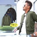 MA-1 ジャケット メンズ 中綿 アウター/高密度ツイル中綿MA-1ジャケット/中綿入り ブルゾン フライトジャケット BITTER ビター系 ストリート 中綿ジャケット ma1