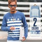 Tシャツ メンズ 長袖 ロンT インディゴ スター 星 BITTER ビター系/インディゴ染めスターボーダープリントロンT/トップス カットソー 星柄 ボーダー ボーダー柄