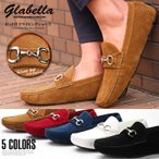 BITTER ドライビングシューズ ビットシューズ ビットローファー/glabella(グラベラ)ビットドライビングシューズ/メンズ 靴 シューズ ビター系 スウェード 上品