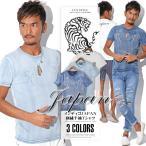 Tシャツ メンズ インディゴ スカ JAPAN 刺繍 虎/インディゴJAPAN刺繍半袖Tシャツ/トップス 半袖 半そで カットソー スカT スーベニア 日本 トラ スカジャン