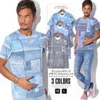 Tシャツ メンズ 半袖 デニム パッチワーク/デニムパッチワークデザインプリントTシャツ/総柄 風 プリント 切り替え リメイク インディゴ ヴィンテージ サマー