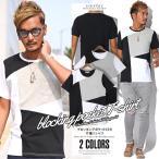 Tシャツ メンズ 半袖 ポケット クルーネック パッチワーク ブロック BITTER ビター系 夏/ブロッキングポケット付き半袖Tシャツ/トップス カットソー Uネック
