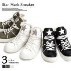 ストリート スニーカー メンズ 靴 ミッドカット 星/glabella(グラベラ)スターシンボルミッドカットスニーカー/シューズ ミドルカット ハイカット 星柄 スター 白