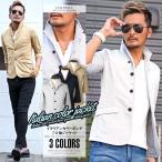 イタリアンカラー ジャケット メンズ 7分袖 BITTER ビター系/イタリアンカラーポンチ7分袖ジャケット/テーラード テーラードジャケット スタンドカラー ポンチ