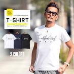Tシャツ メンズ 半袖 カリフォルニア California サーフ SURF 星柄 スター 夏 BITTER ビター系/California Surfロゴプリント半袖Tシャツ/トップス クルーネック