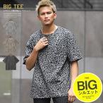 Tシャツ メンズ 半袖 ビッグシルエット レオパード 豹柄 総柄 ドロップショルダー ストリート