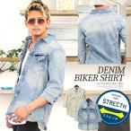 デニムシャツ メンズ 6分袖 7分袖 ウエスタンシャツ 刺繍 ロゴ ケミカル ヴィンテージ ビター系